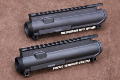 BCM Upper Receiver for MWS